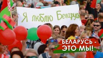 Плакаты БЕЛТА